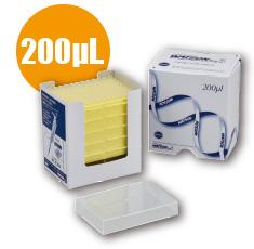 ecopack200